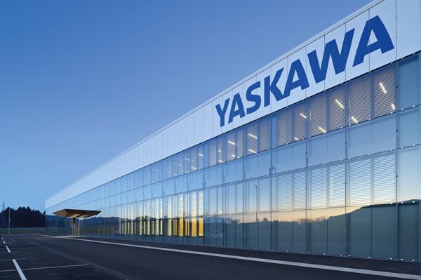 Grand opening av företagets första europeiska robotfabrik